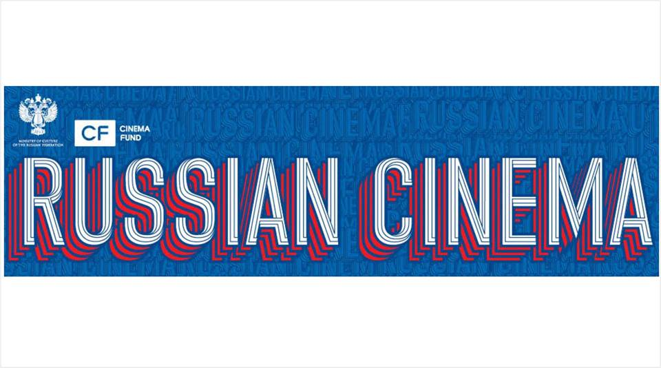 russisches-kino-cannes-2014