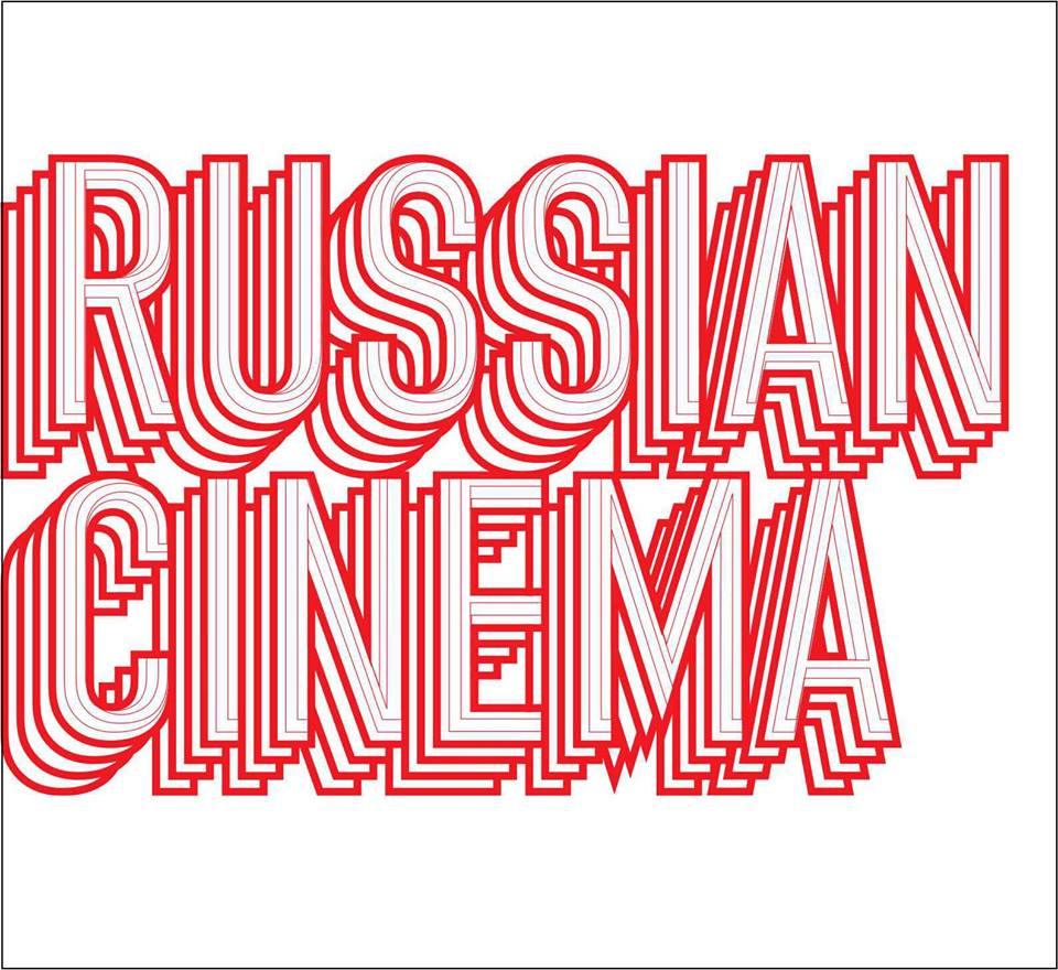 Фильмы из России в Каннах 2014