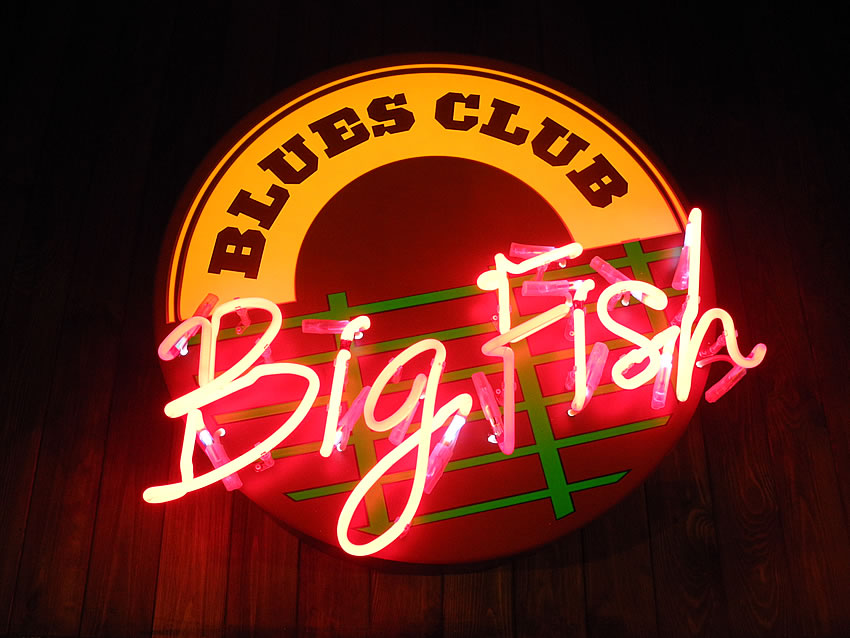 Blues club Big Fish