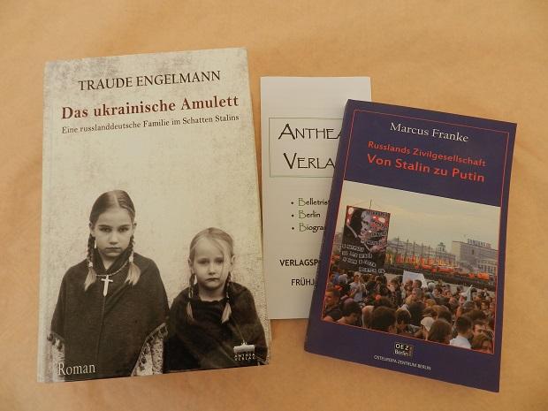Книжная выставка в Берлине Фото