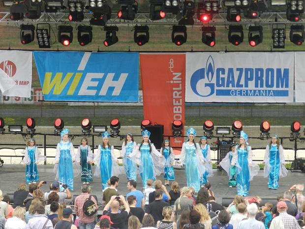 Германо российский фестиваль в Берлине 2014