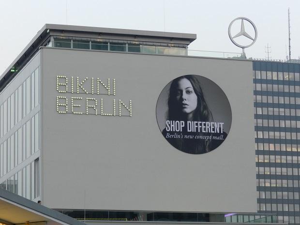 Шоппинг в Берлине Бикини хаус