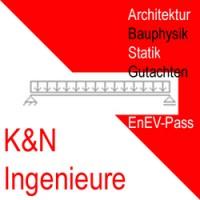 Архитектор и статик в Берлине