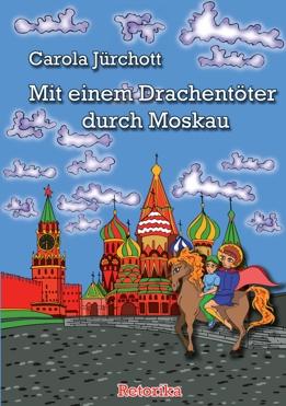 Книга для детей о Москве на немецком языке Презентация