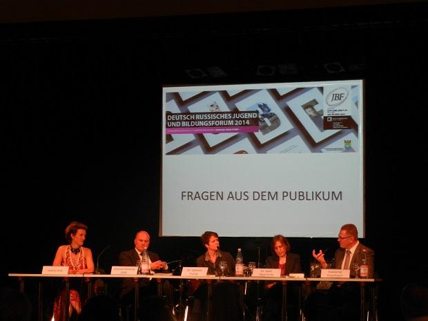 Молодежно – образовательный Форум в Берлине Фото
