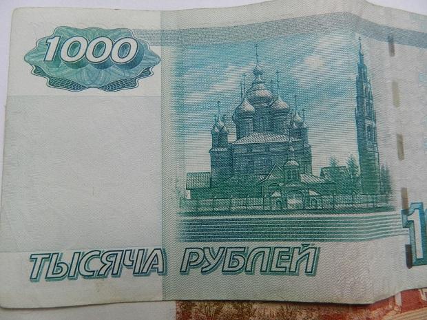 Курс евро в России 21 сентября 2020 выше 90 рублей