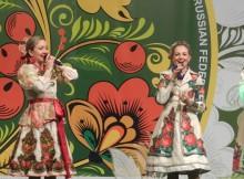 rus koncert
