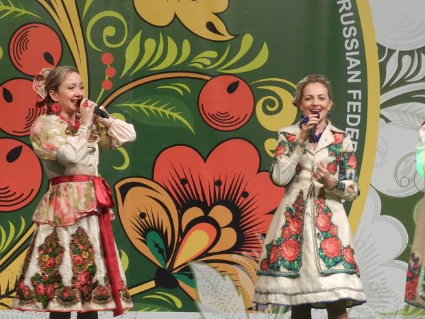 Русская ярмарка в Германии 2021 Дата