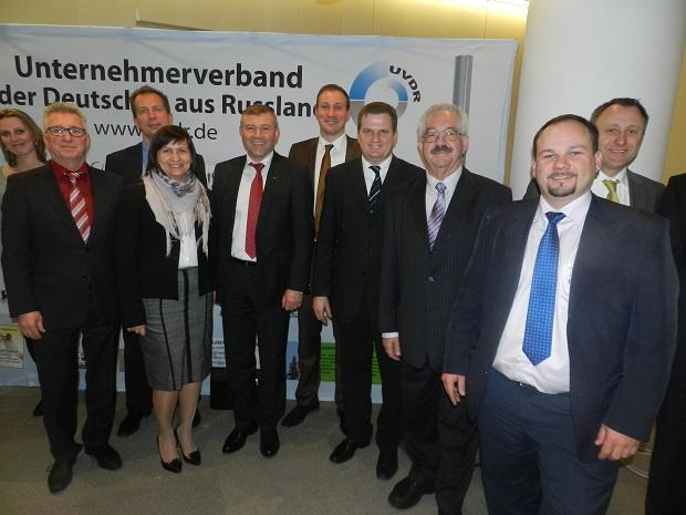 Frankfurt Forum 2-Foto