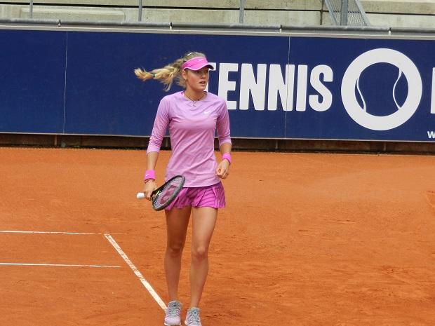 Теннис Софья Жук выиграла юниорский Уимблдон 2015