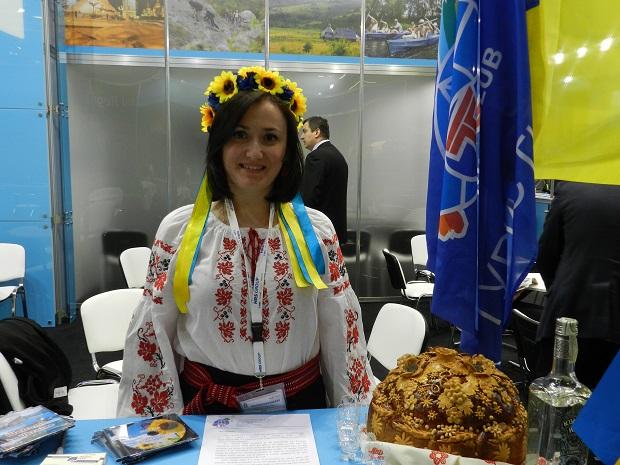 Ukraine turism