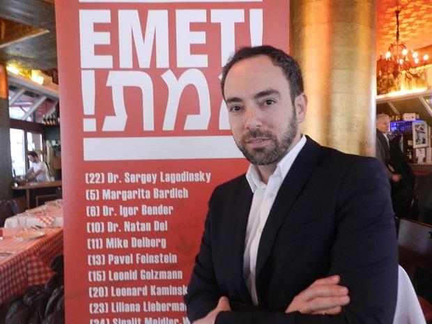 Выборы в еврейскую общину Берлина 20 декабря 2015