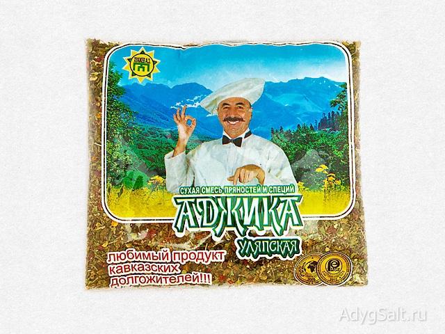 Adshika