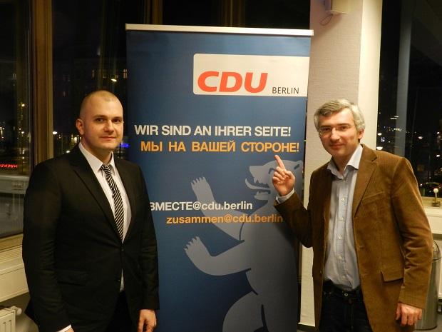 CDU Netzwerk 2