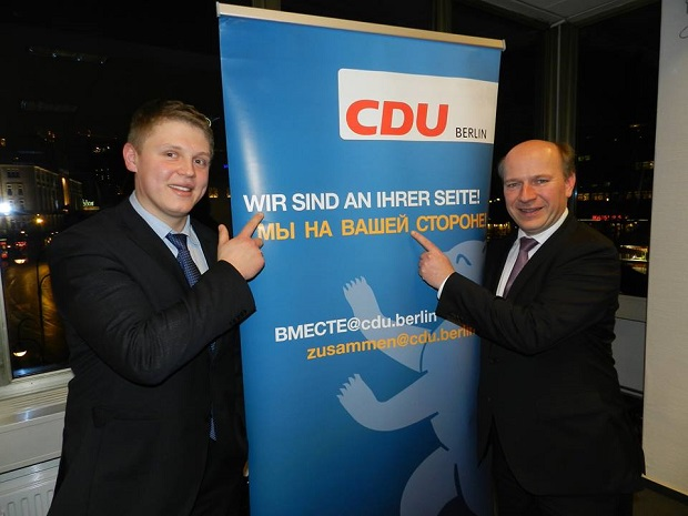 Dege Kai_CDU