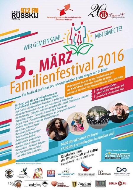 Festival 03 05 2016 Plakat_1