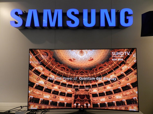 IFA Innovation Samsung