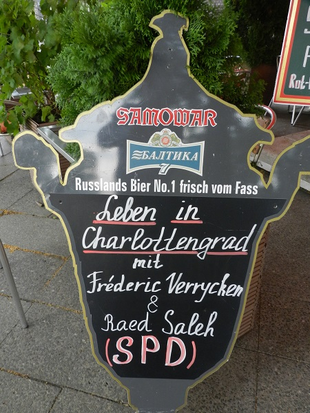 SPD Samowar_1