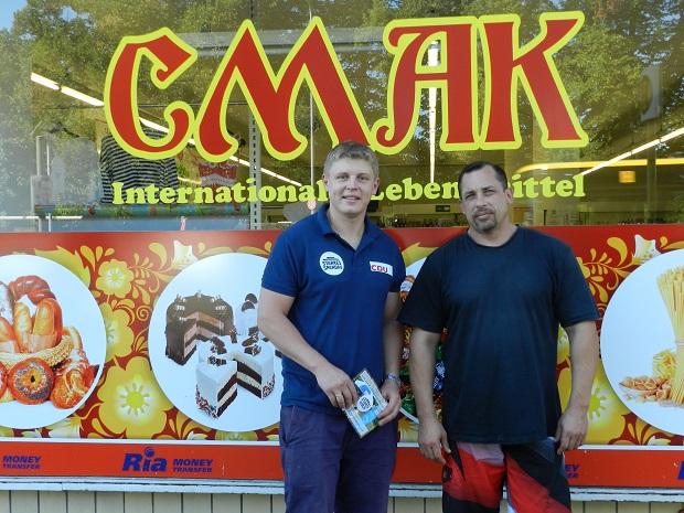 Русский магазин в Берлине Смак