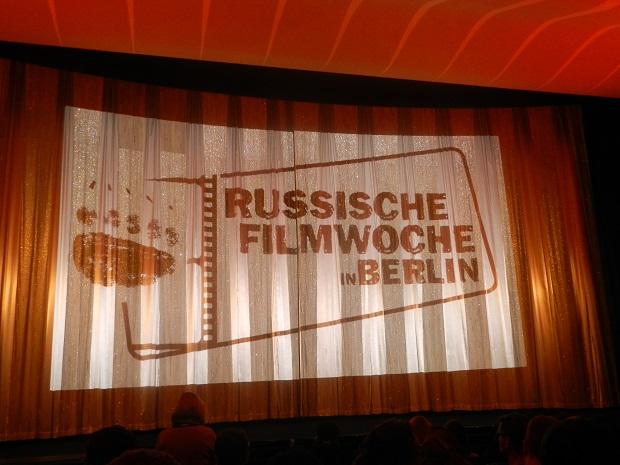 Filmwoche_Foto