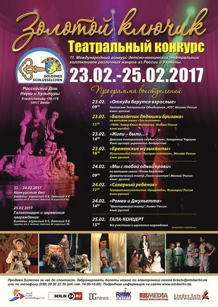 Theater_Plakat_2