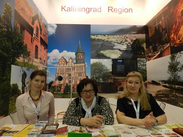 Полеты Калининград – Берлин в сентябре 2021