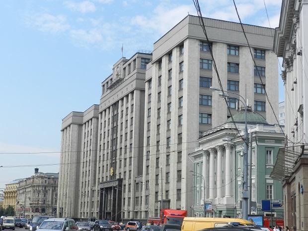Выборы в России 19 сентября 2021 Результаты