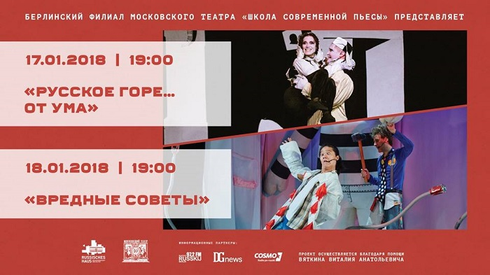 teatr piesi 01 2019