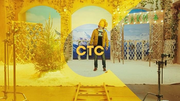 ctc elki 2018