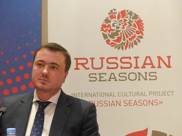 Русские сезоны 18 февраля 2021 Трансляция