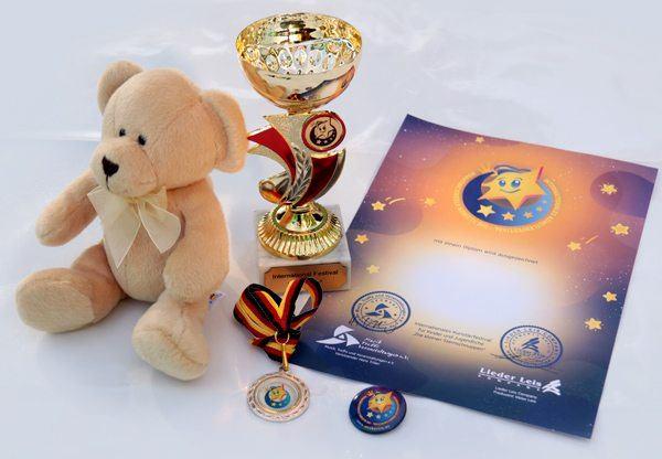 Музыкальный онлайн конкурс Кубок Звездного Дождя 2020