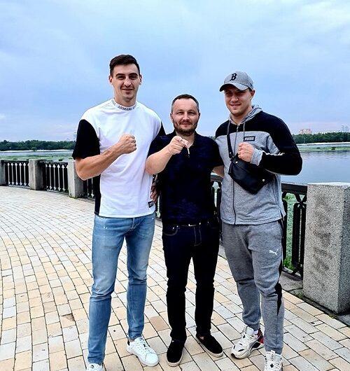 Бокс в Киеве 1 августа 2020 Комментарий Максим Михайлев