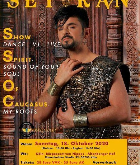 Сейран Исмаилханов Концерт в Кельне 18 октября 2020